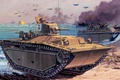 Picture art, figure, LVT(A)(1), Amtrac, lavushi tractor, AMphibious TRACKtor, Tracked amphibious machine, Landing Vehicle Tracked