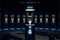 Picture wallpaper, sport, football, Real Madrid CF, UEFA Champions League Winners