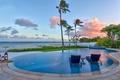 Picture sunset, Maui, Hawaii, pool, beautiful