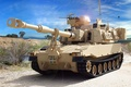 "Picture American, self-propelled, howitzer, ""Paladin"", M109A6"