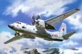 Picture the plane, art, vortex, USSR, power, model, BBC, armed, Soviet, transport, Antonov, is, nickname, military, ...