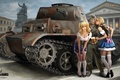 Picture Nikita Bolyakov, mug, art, German, the city, area, World of Tanks, figure, soldiers, Palace, tank, ...