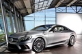 Picture coupe, Mercedes-Benz, Mercedes, AMG, Coupe, Mansory, AMG, S 63, 2015, C217, Diamond Edition