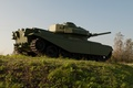 Picture armor, tank, army, slide